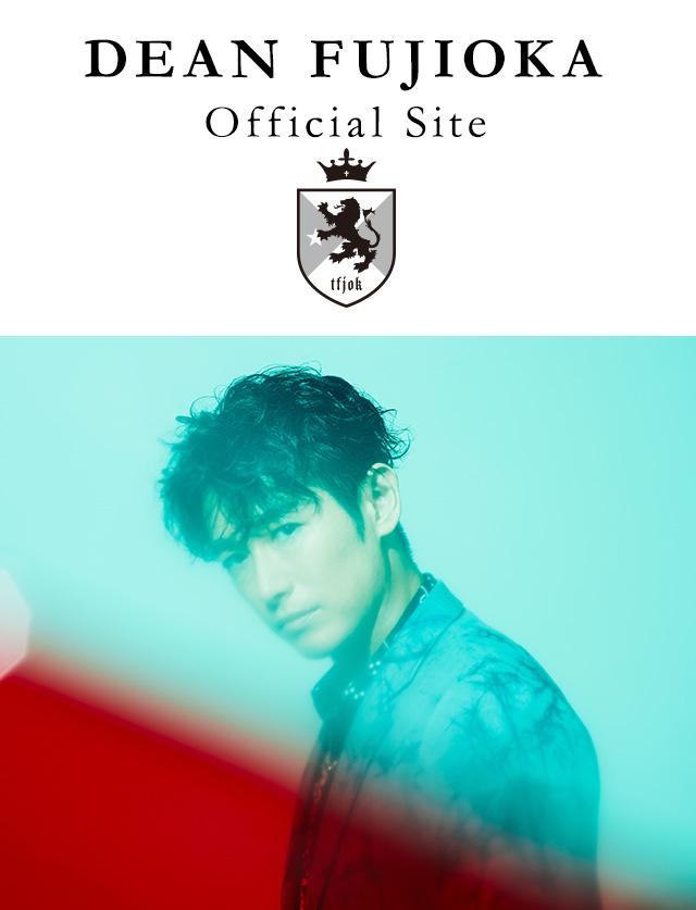 dean fujioka official site