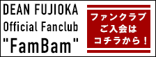 DEAN FUJIOKA Official Fanclub